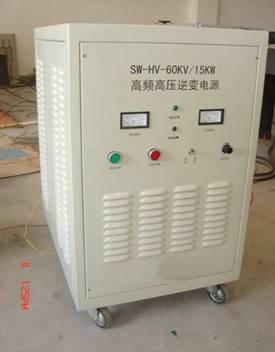军工使用的电子束焊机高压电源